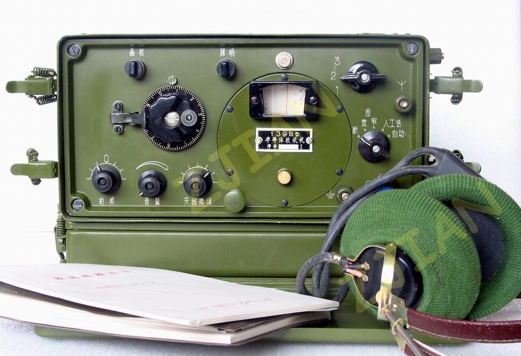 其实收听短波广播比较满意的是电子管时期的军用接收机,比如