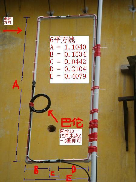 【调频广播室外天线】--MOXON天线使用报告 - qqq2000 - 现代收音机