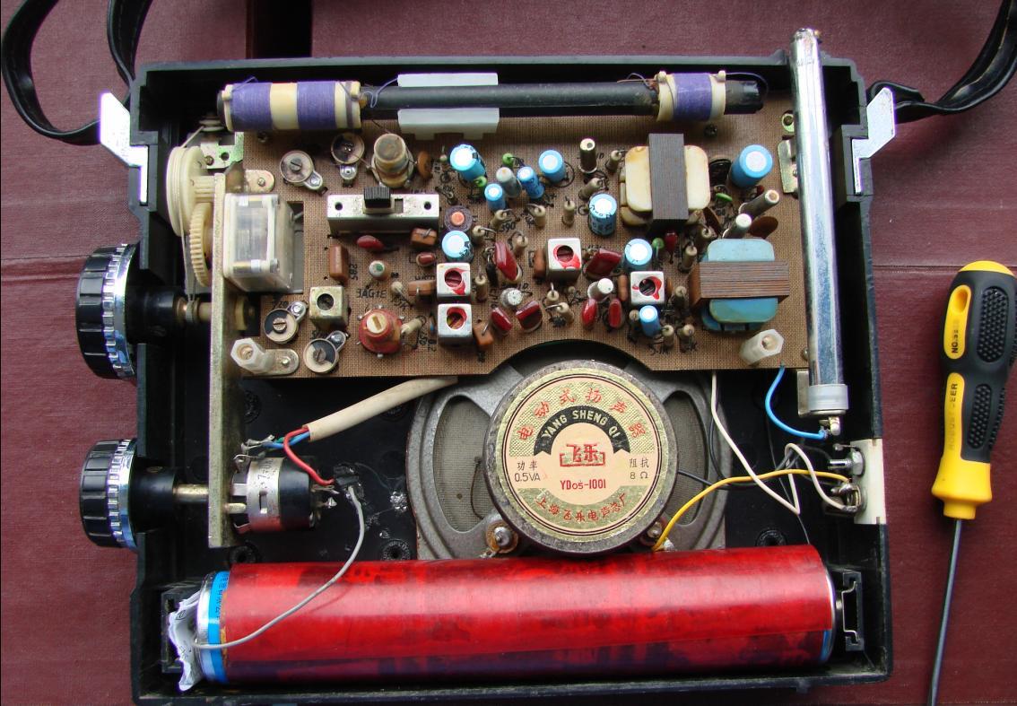 德生s2000收音机电路图