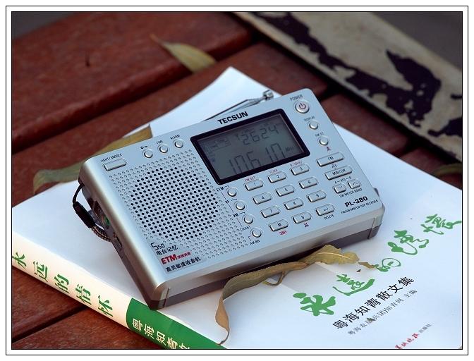 德生音质好的收音机推荐-网上看看