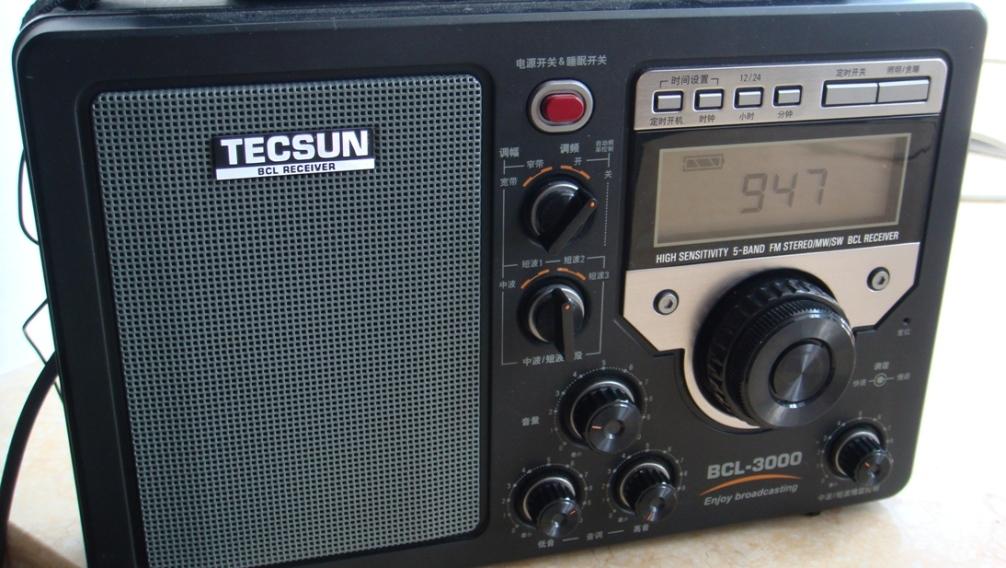德生收音机 bcl-3000