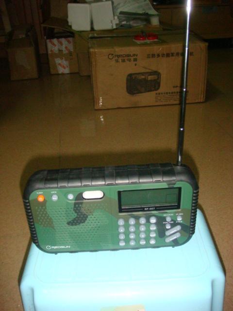 乐信三防多功能军用收音机rp007使用简单机评(转帖) - qqq2000 - 现代