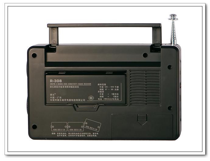 【包邮】 德生 r-308 调频调幅收音机 可外接耳机