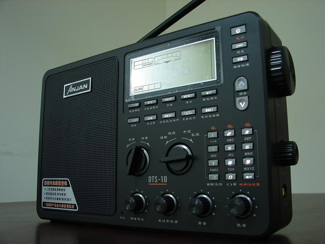 得劲202收音机电路图
