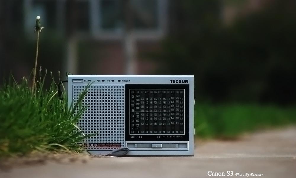 最好的指针收音机德生R9700DX-网上看看