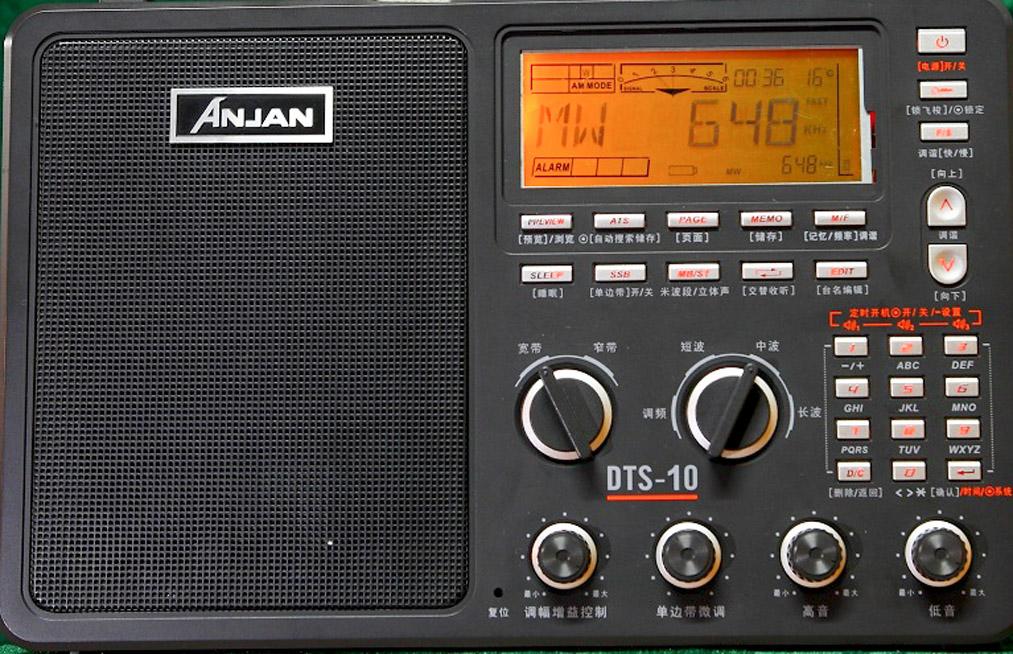 奔驰300收音机接线图