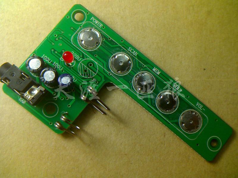 德生收音机912电路板