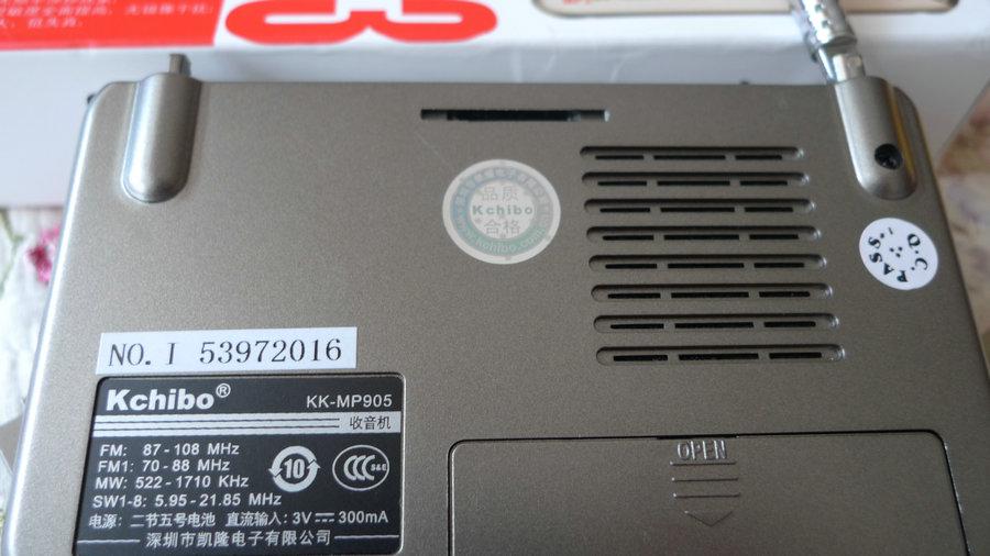 凯隆mp3收音机kk-mp905