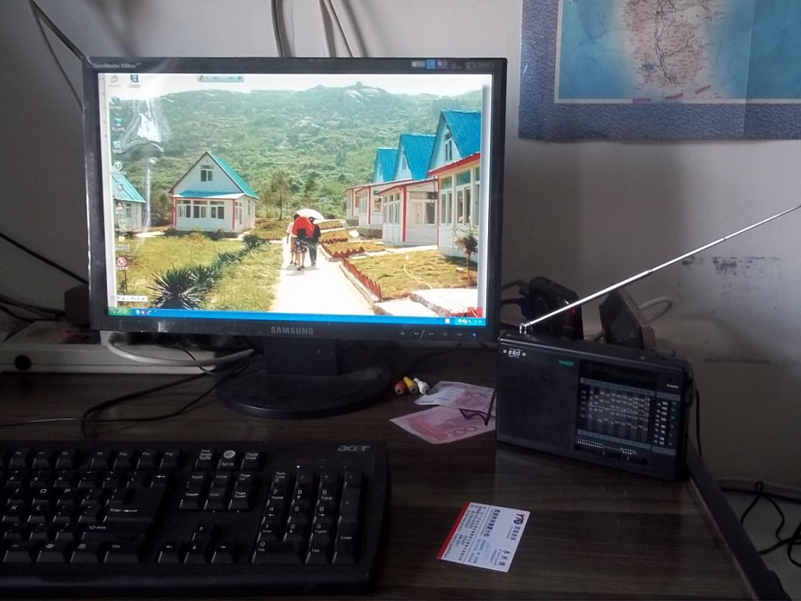 华普电脑电路图