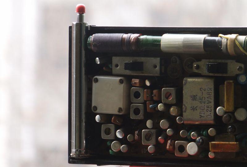 """显摆""""牡丹""""644型半导体收音机"""