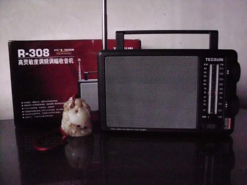 查了下德生收音机电路大全,308的功放是btl电路,难怪声音这么好!