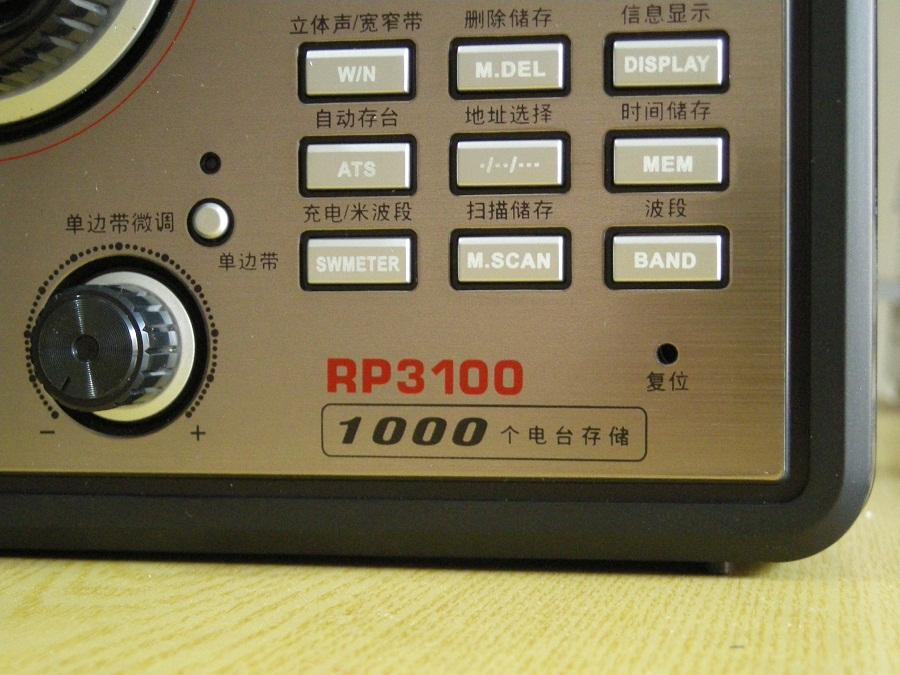 老机新唱之 乐信rp3100收音机杂谈_听取蛙声一片_新浪