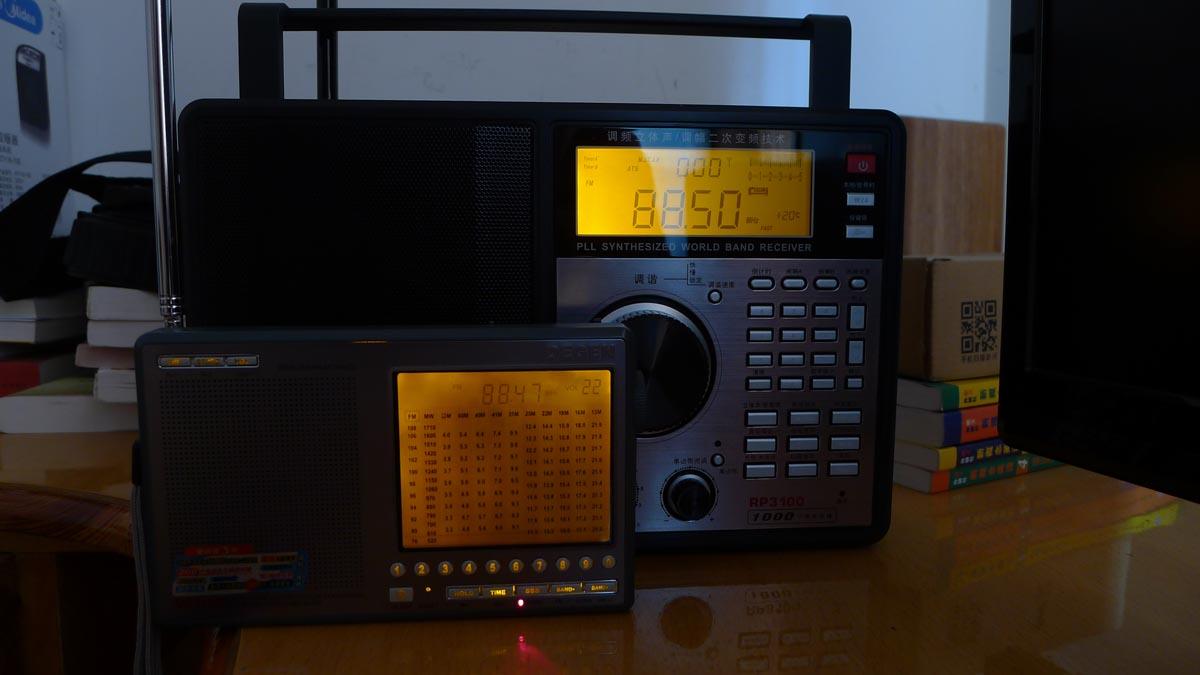 现代收音机与数码应用