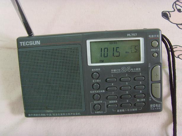 便于发现电台,很方便,而pl757却没有此功能,不论是自动或手动调谐时总